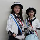 横浜観光親善大使が編集部に来てくれました!