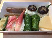 大阪・南堀江にNEWオープン!一口いなりと田舎寿司持ち帰り専門店「むろや」