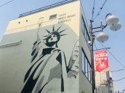 【開店】5/23下高井戸に「ファイブスターズコーヒーアンドベーカリー世田谷」オープン!