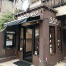 【閉店】「THE COFFEESHOP 代官山」4/25(木)閉店へ