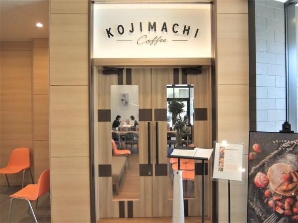 KOJIMACHI-cafe-05