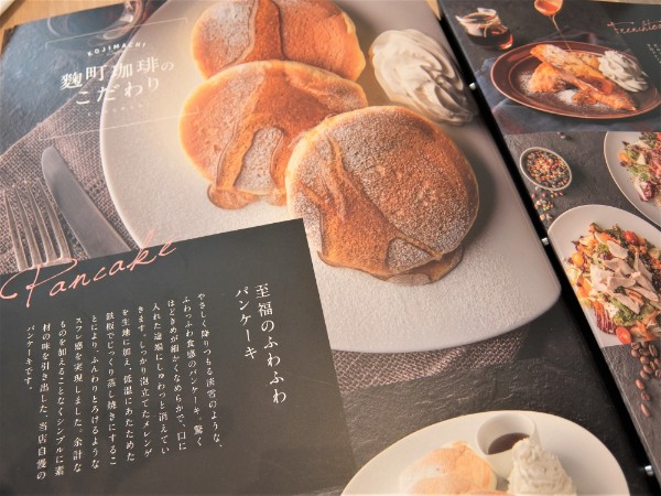 KOJIMACHI-cafe-10