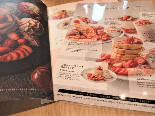 KOJIMACHI-cafe-12