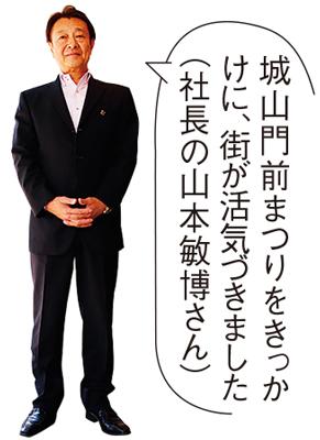 N3_S_wakamiya