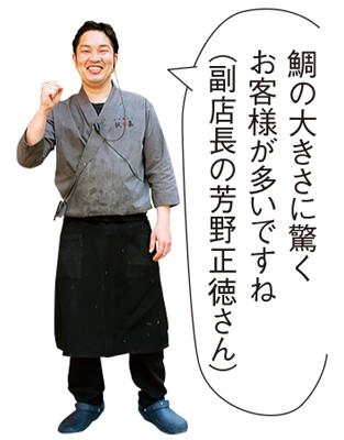 N3_T_aki