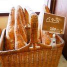 ハードパンから調理パンまで種類豊富!宮原で大人気の「ぱん工房gland」
