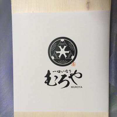 YJHZ0429