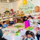 移転オープン・子ども向けのアトリエ@柳井町商店街「Art space アテナルミエール」