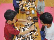 【仙台】子ども囲碁
