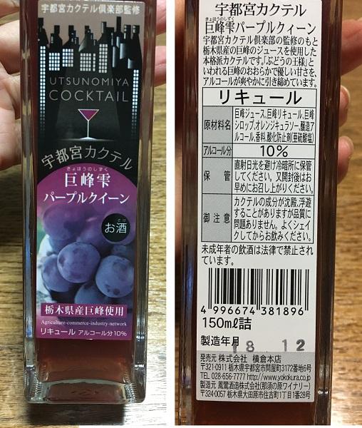 coctail03