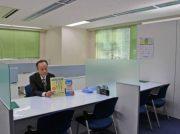 新規オープン・ついに開設「愛媛県民共済」暮らしのモヤモヤを気軽に相談