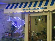 アンティカ・ペスケリア アミーチ @柏駅東口、陽気な魚介系イタリアン