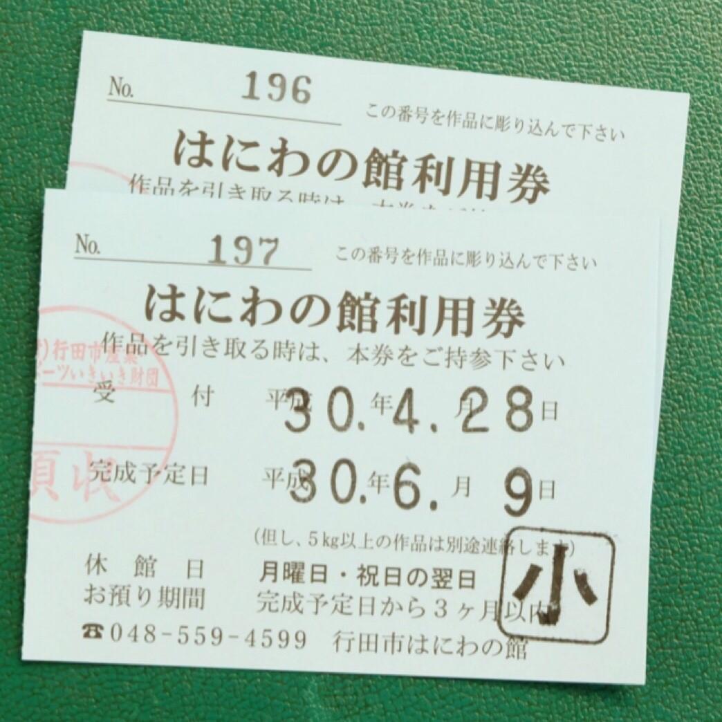 トリミング_180429_0006