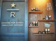 県内では唯一のスターバックス リザーブ®の特別なコーヒーを味わえる、スターバックス コーヒー 松山市駅前店