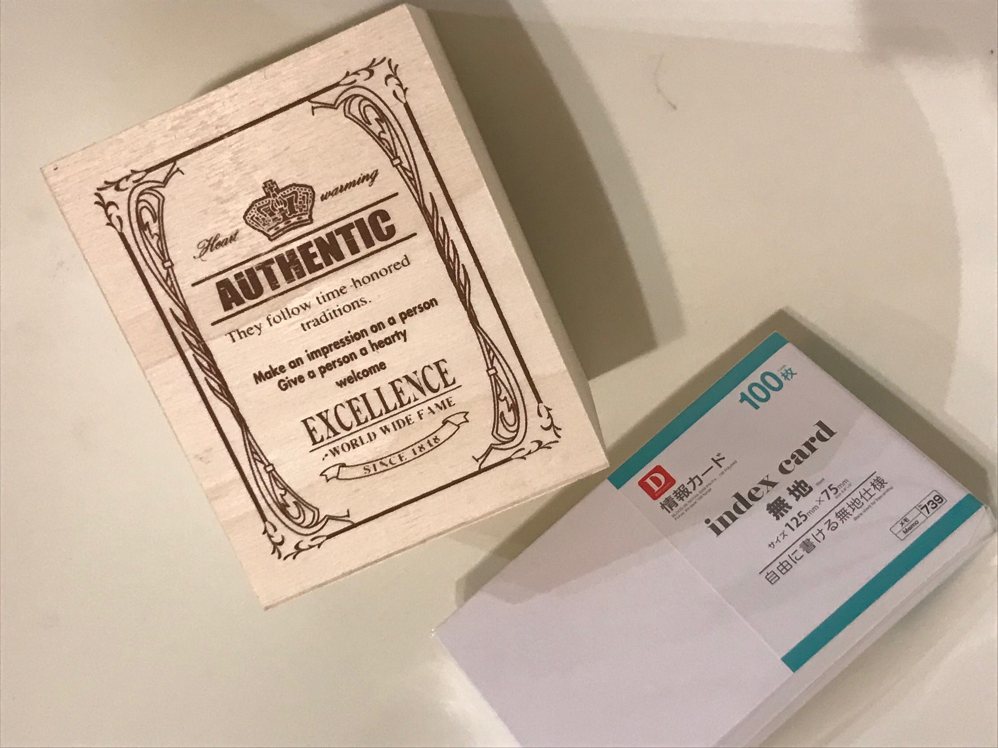 情報 カード ダイソー