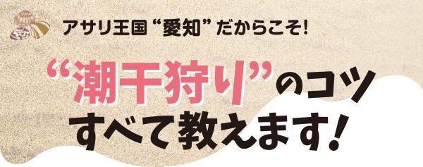 ishiguro_header