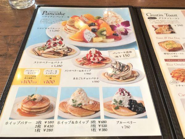 jiro-coffee-12
