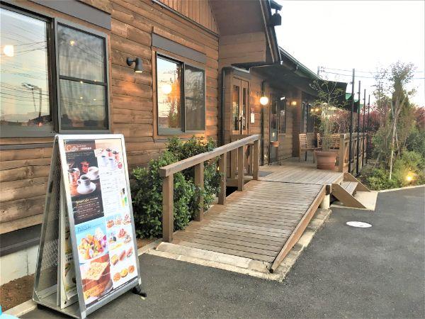jiro-coffee-22