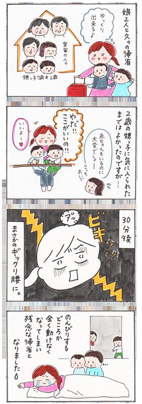 kg_shizu_38