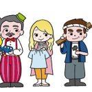 【ベルハウジング】5/5、おみせやさんごっこ~はたらくってなぁに??~を開催