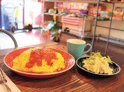 【NEW OPEN】秘密基地のようなレストラン「HUNGURY BASE」の「平成オムライス」が絶品!!