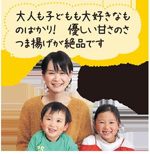 kgyuuyake1