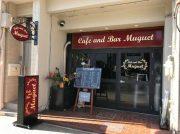 新規オープン・「ちょっとCafe and Bar Muguet(ミュゲ)」でクラフトビール♪@大手町
