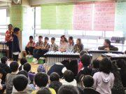 茅ヶ崎市とホノルルが国際親善 ホノルルの小学生が茅ヶ崎を訪問