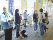「藤沢湘南ライオンズクラブ」 地域貢献で盲導犬支援募金活動