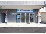 移転オープン・「ニシヒラ住宅」なら紹介も売却相談も建物診断もワンストップ!