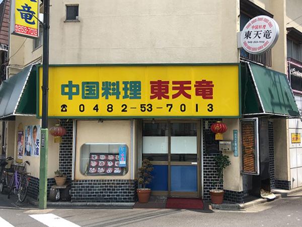 nishikawaguchi_totenryu