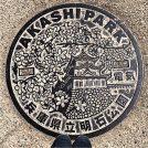 【マンホールさんぽ】切り絵のような美しさ〈兵庫県明石市〉
