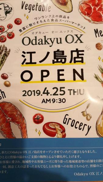ox_1729