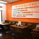 """移転オープン・人気の""""牛そば""""は松山限定☆「ラーメン なる 松山店」が松山中央へ"""
