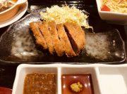 【二俣川】サクッとジューシー牛かつ定食「牛たん料理 大黒や」