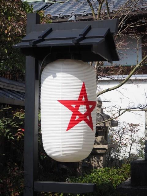 京都旅・有名だけどあまり訪れない?神社