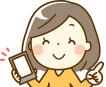 リビングWebのメルマガ登録をすると最新のクーポン情報を受け取る事が出来ます!