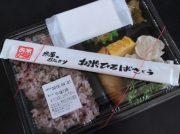 【宇都宮】日替わりはワンコイン!「お米ひろばさとう」でお米屋さんの手作り弁当を