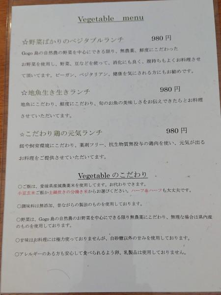 shizennha_01