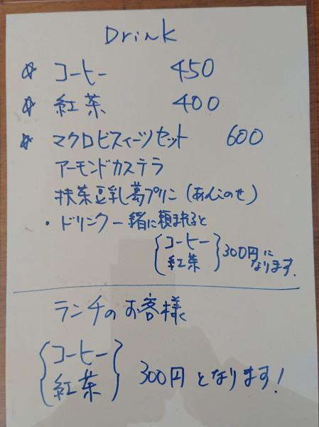 shizennha_02