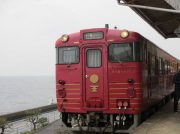 JR四国の観光列車伊予灘ものがたりで絶景とグルメの旅♪