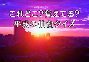 sp-photoq_w300