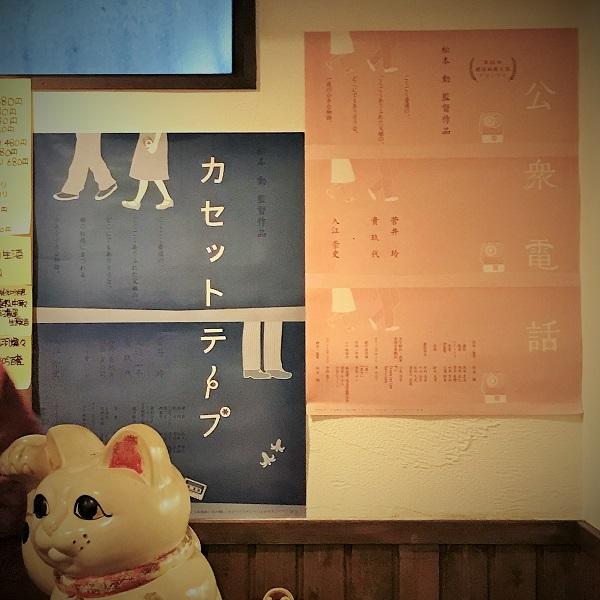 tama_staff_iso (3)