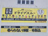 thumb-osk_190419marche_takashima