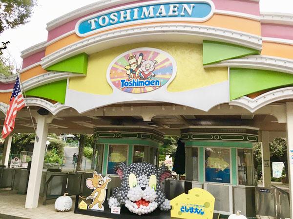 toshimaen_eye