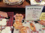 メルヘンなパン屋さん!「月猫亭ベーカリー」