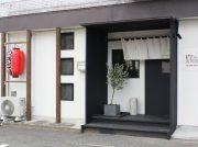 新規オープン・鮮度に自信!アットホームな「焼き鳥よつば屋 久米店」は個室もあり!