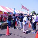 5/26(日)熊谷うまいもんカップ2019