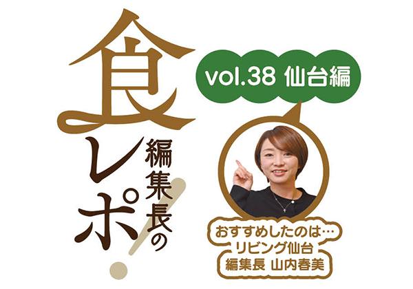 0524shoku-repo-title01