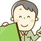 生活に役立つ情報満載。婚活情報、ごみ処分・引越しなどなど